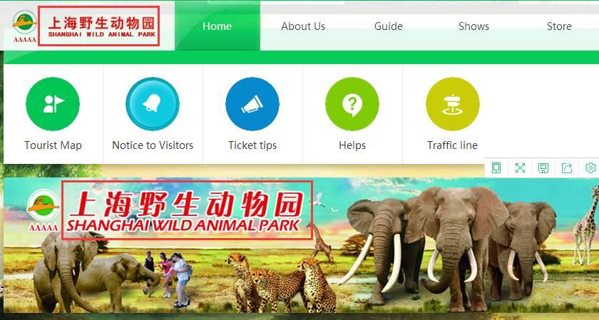 """""""shanghai wildlife park""""?上海野生动物园英语版官网翻译漏洞百出!"""