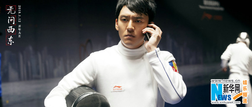 《无问西东》张震:相信角色最重要