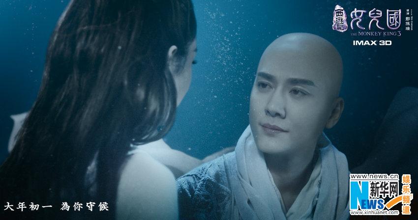《西游记女儿国》李荣浩张靓颖唱遍爱情金句