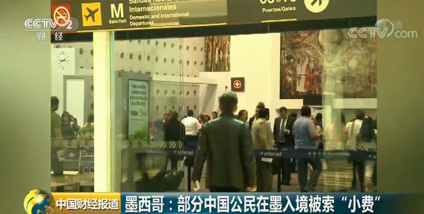 """急速赛车345678玩法:中国游客出境被索""""小费""""_千万别给还要记住这招"""