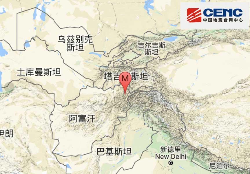 阿富汗发生6.2级地震 震源深度180千米