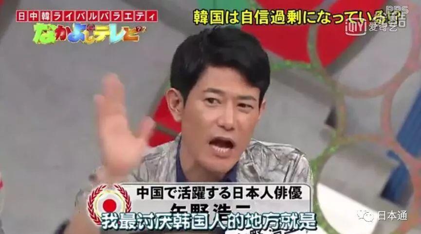 """别只看到矢野浩二""""辱华"""",忽视他对中国""""示爱"""""""
