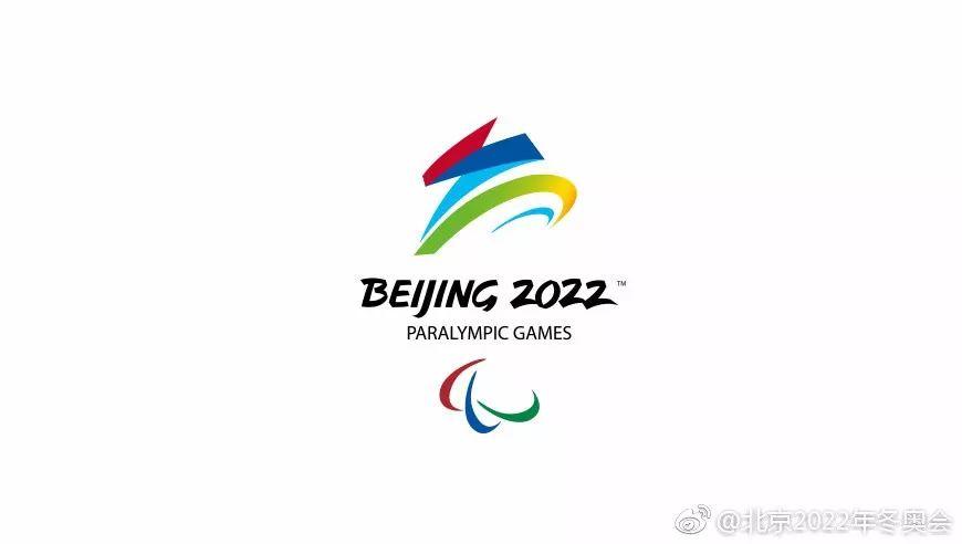 北京冬奥会会徽发布!快来看看长啥样?图片