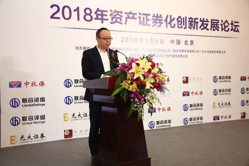 中国投融资担保股份有限公司石军总裁致辞