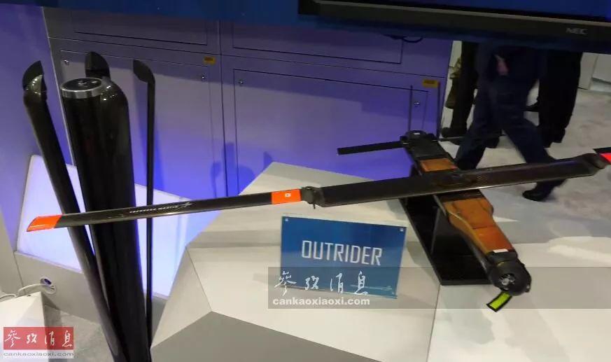 """▲资料图片:洛克希德-马丁公司在2017英国国际防务装备展上推出一种名为""""先驱者""""的可消耗型折叠式微型无人机,其发射方式堪比变形金刚。图为""""先驱者""""发射容器与无人机本体合影。"""