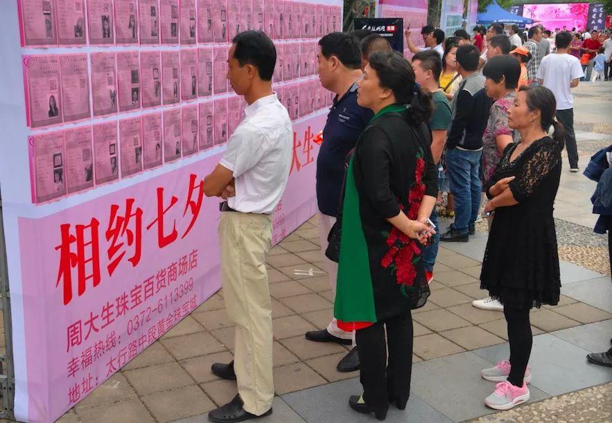 2017年,林州组织了多次相亲活动。受访者供图