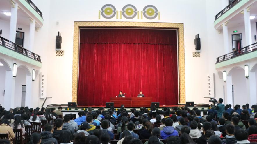 【年度盘点】湖南大学2017年度十大新闻(图文)