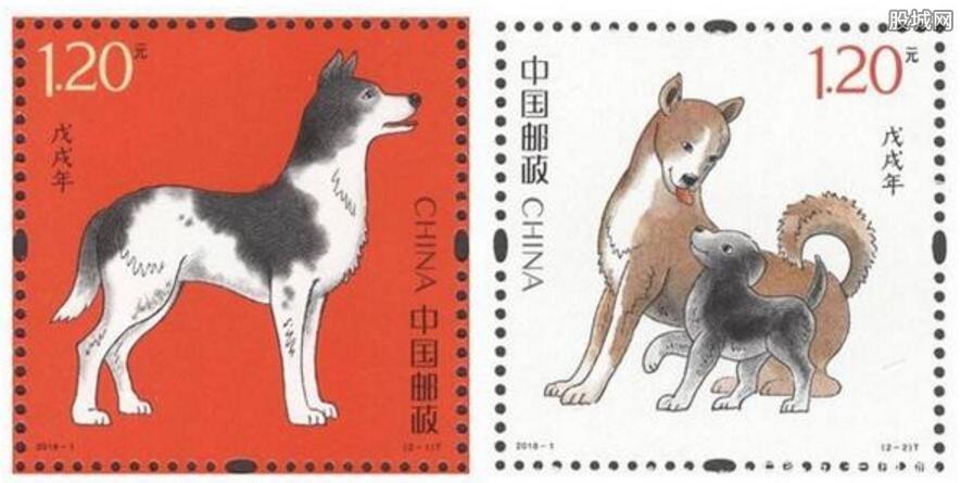 2018狗年邮票多少钱 2018狗年邮票值得收藏吗