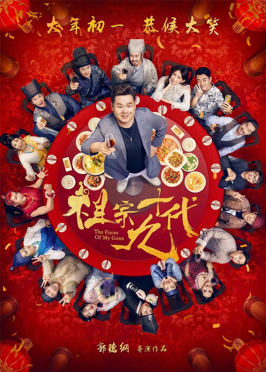 2018春节档十余部电影激战 告诉你假期最该看什么