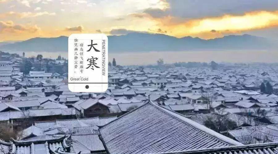 【生活】今日大寒 未来几日关中大气扩散条件差