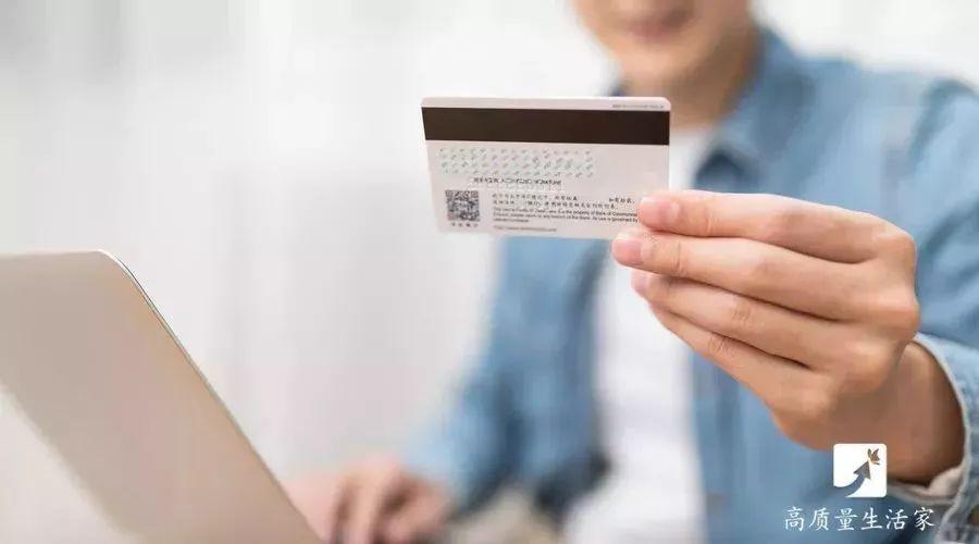 银行卡长期不使用 里面没钱也没注销?后果会很严重!