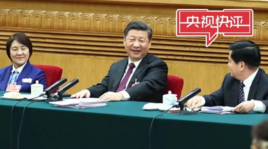 高质量发展引领中国经济行稳致远