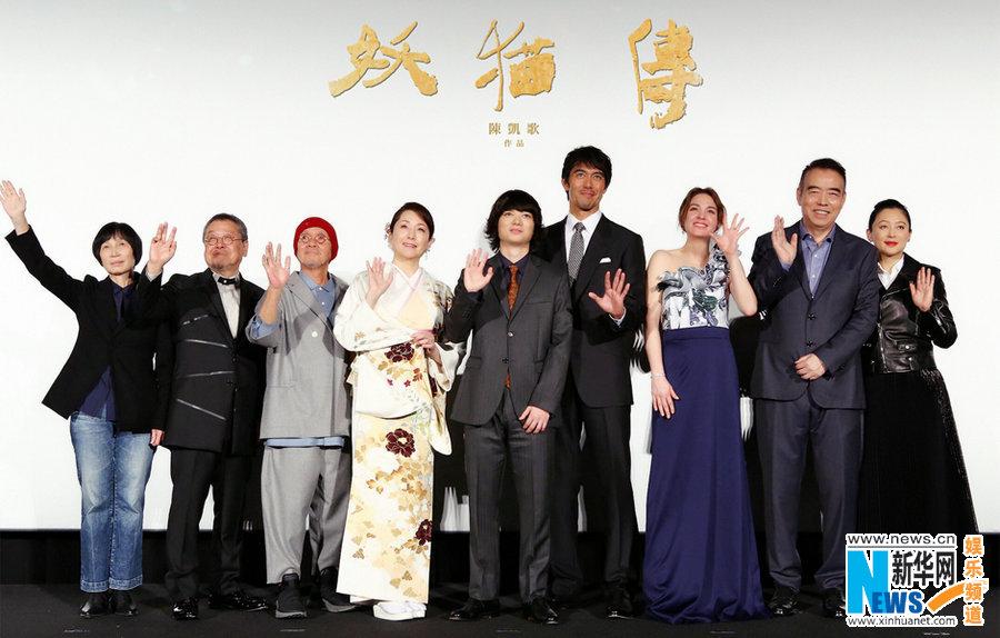 《妖猫传》日本首映 陈凯歌携主创亮相