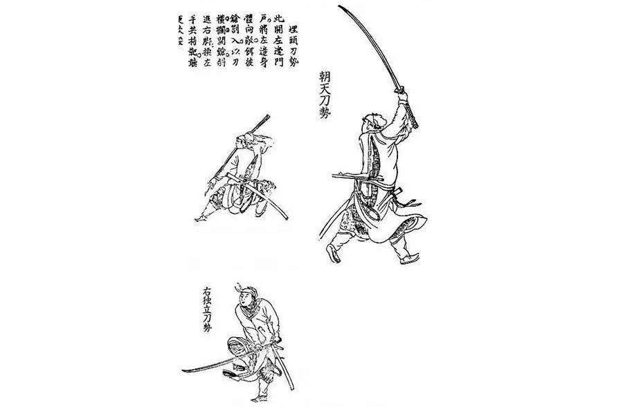 古代名將手繪兵器