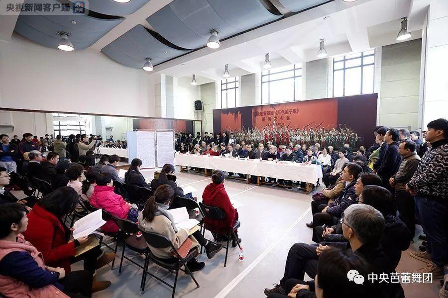 """香港六合彩论坛最新!北京西城法院就""""梁信诉中央芭蕾舞团侵害著作权纠纷案""""作"""