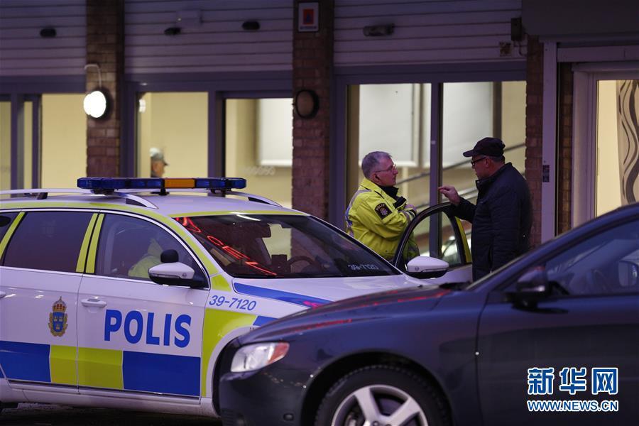 斯德哥尔摩南郊地铁站外发生爆炸事件