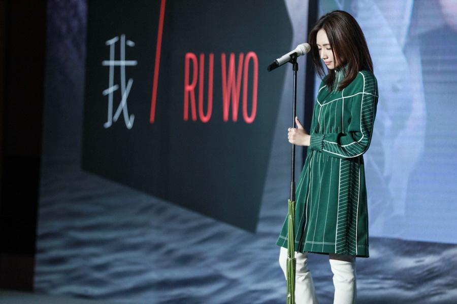 刘惜君首唱新歌 制作人郭顶郑楠为其助阵