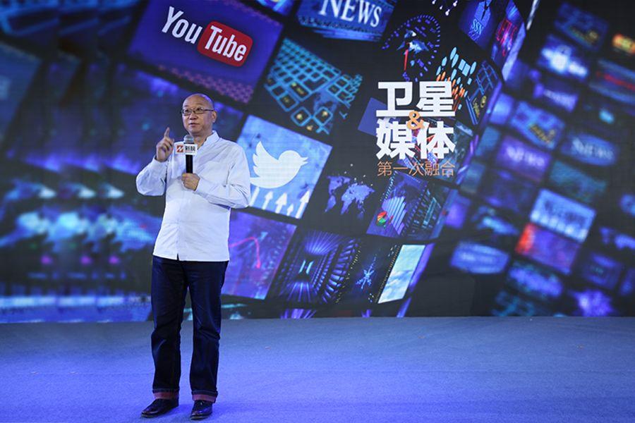 中国地产商人将发射私人卫星:冯仑小卫星2月2日发射