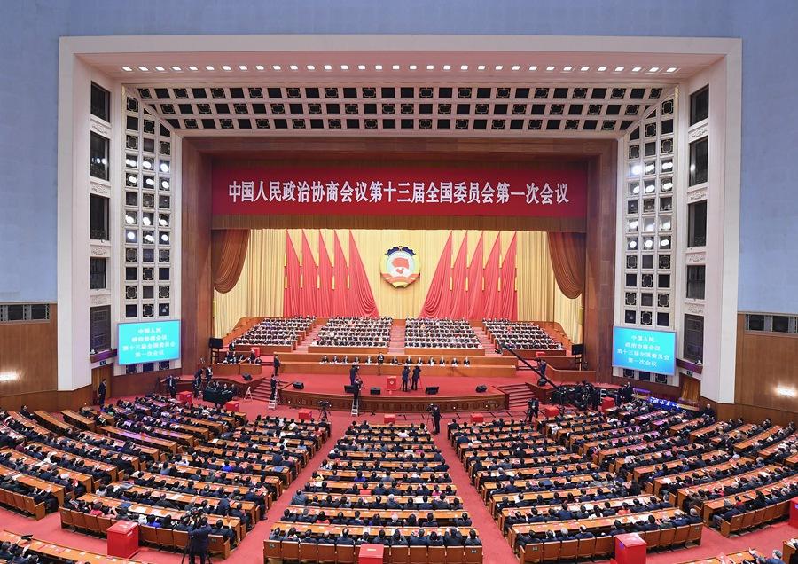 3月14日,全国政协十三届一次会议在北京人民大会堂举行第四次全体会议,选举政协第十三届全国委员会主席、副主席、秘书长和常务委员。新华社记者 燕雁 摄