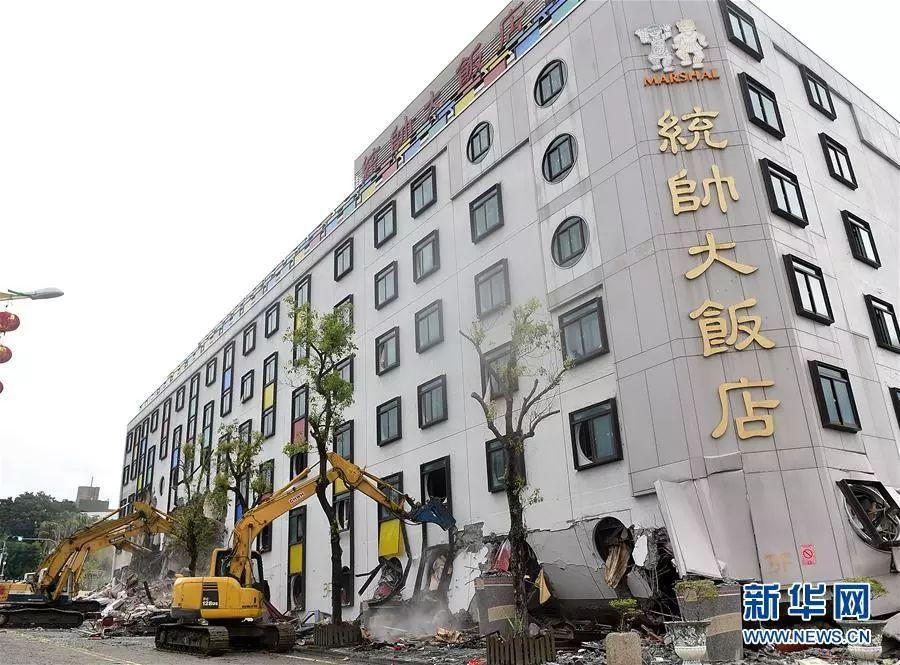 ▲2月9日,大型机械在拆除倒塌的花莲统帅大饭店。