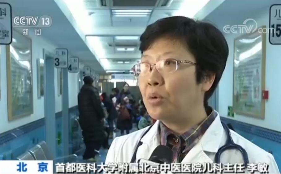 北京多个医院适当延长门急诊时间 以应对流感高峰李小双李大双