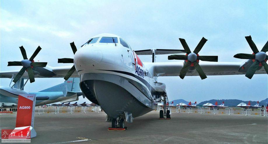 蛟龙腾云!中国ag600水上飞机成功首飞