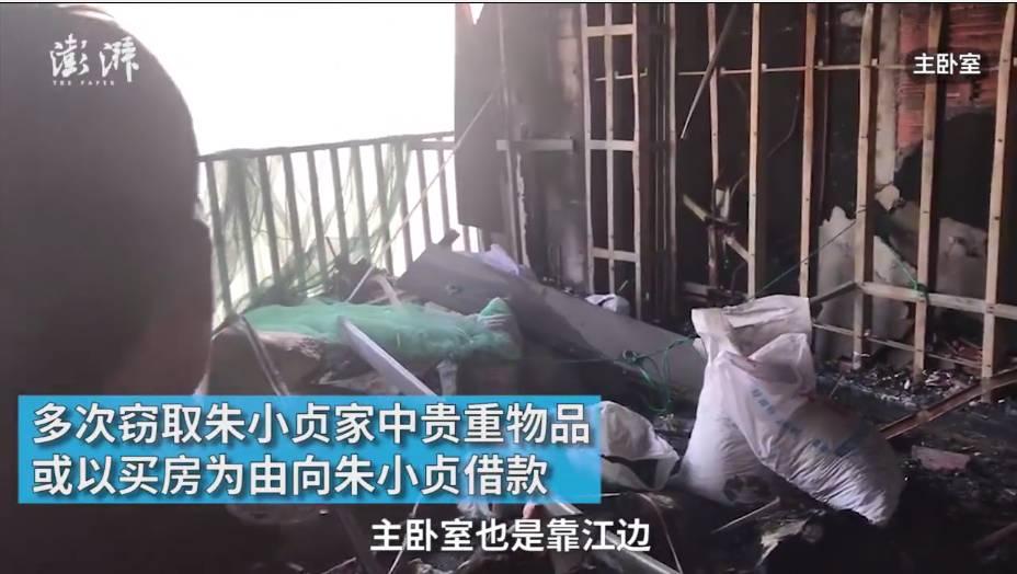 杭州名表回收杭州3600万江景房只剩一片废墟和无限哀思