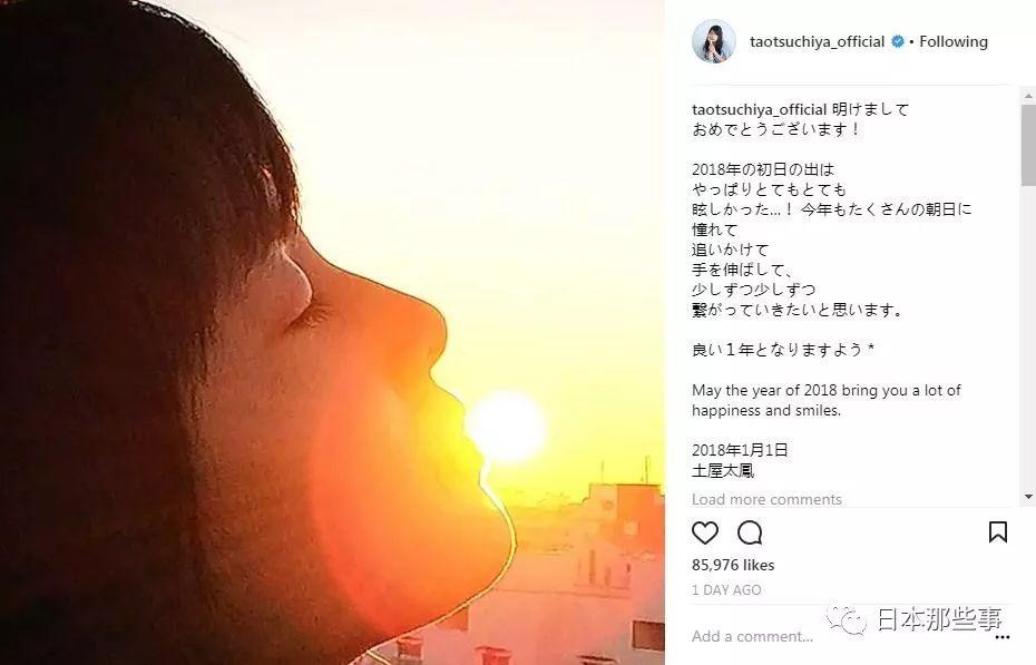 志田将来  发了小瞅频,祝大师新年疼快。