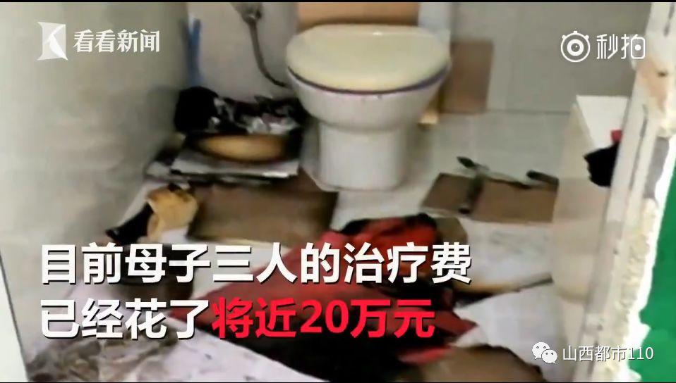 母子三人用甲醇取暖致剧烈爆炸! 3岁小儿子生命垂危……(视频)