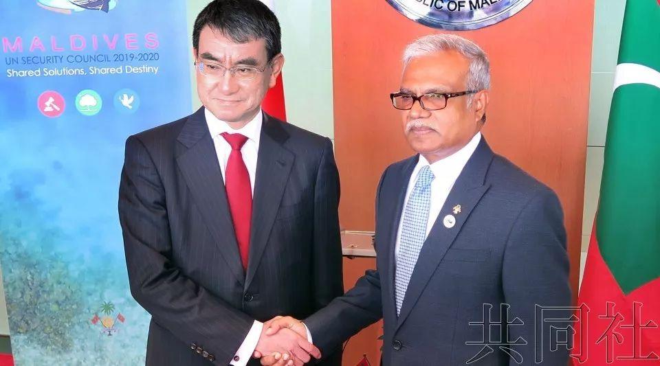 ▲1月6日,日本外相河野太郎(左)与马尔代夫外长穆罕默德阿西姆举行会谈。