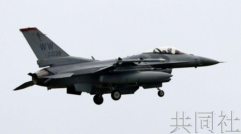 美战机向湖中丢弃燃料箱 日本政府要求防止问题再发