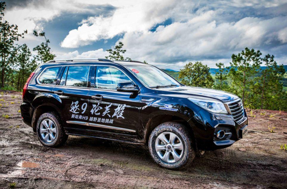 """""""大""""势所趋,哈弗H9-8AT革新中大型SUV市场?"""
