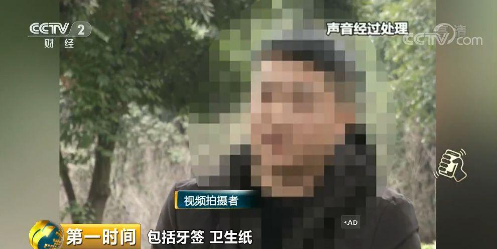 """曝光!有些所谓放心的火锅店竟用""""潲水油""""("""
