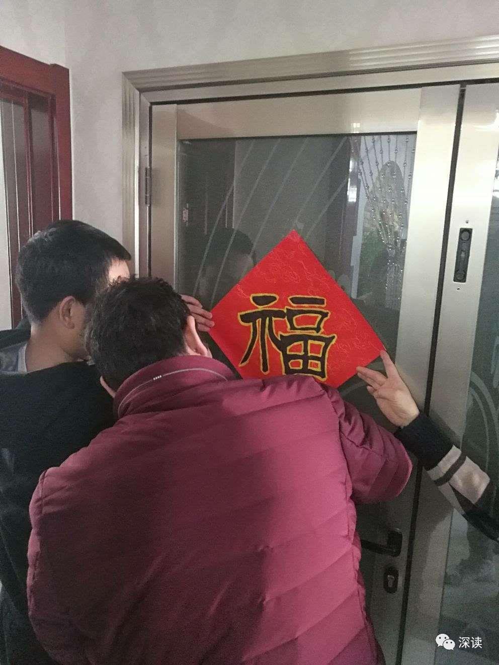 北京市教育矫治局批准部分服刑人员回家探亲,小林(化名)和家人一起贴福字