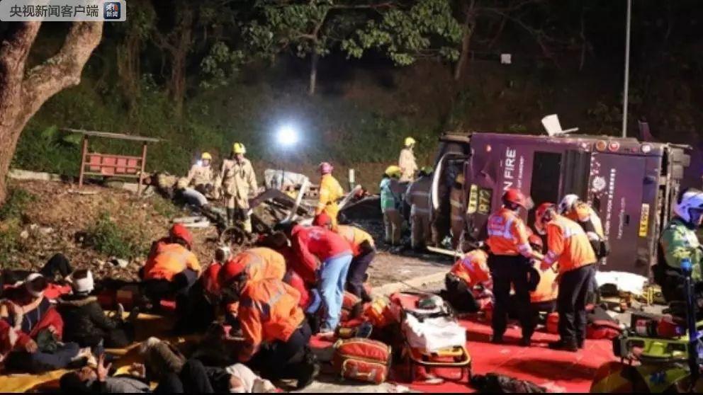 香港双层巴士车祸死亡人数升至19人,另有多人受伤
