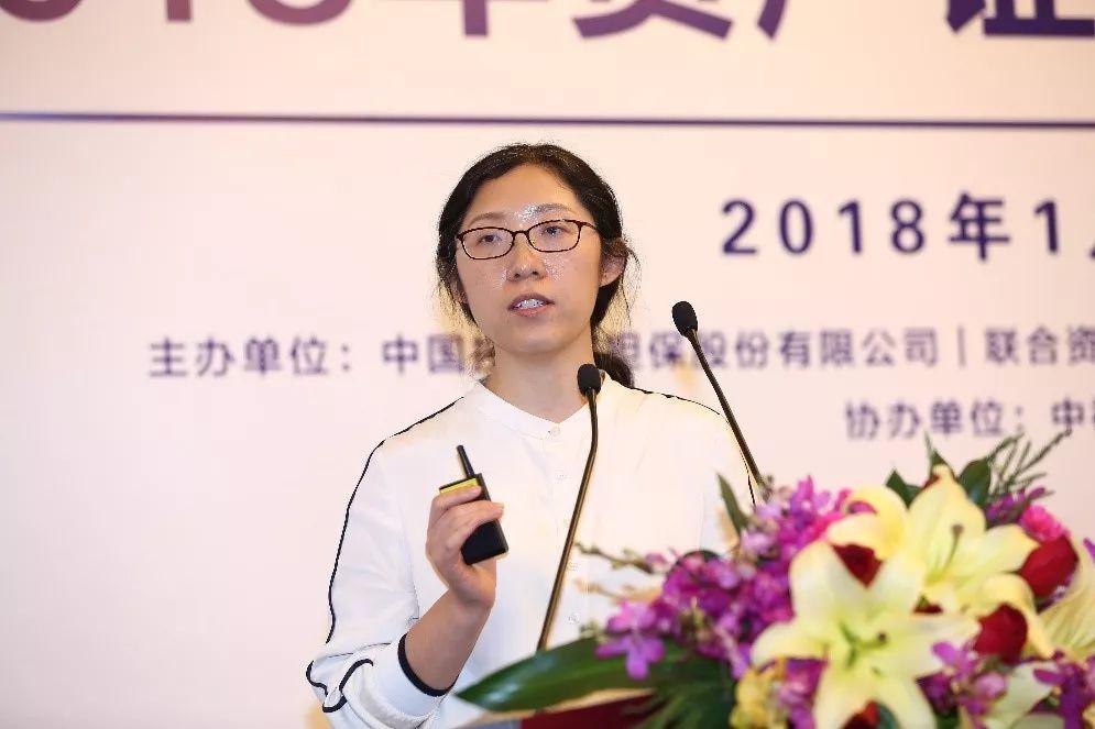 联合信用评级有限公司结构融资评级总监张连娜作主旨发言