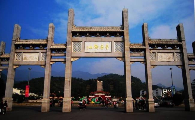 湖南三地入全域旅游示范区名单