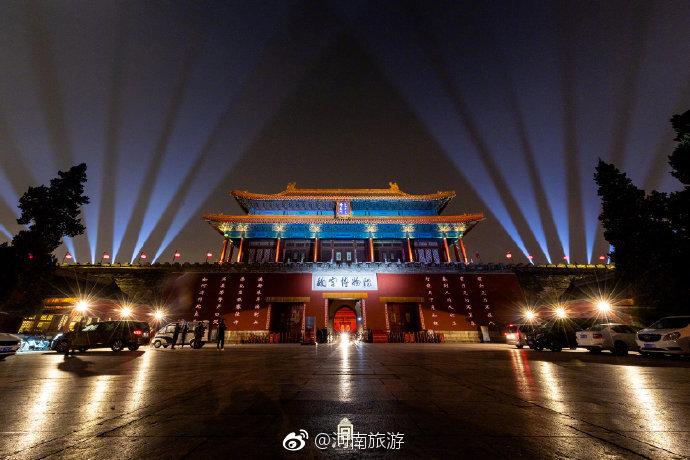 故宫博物院的上元之夜