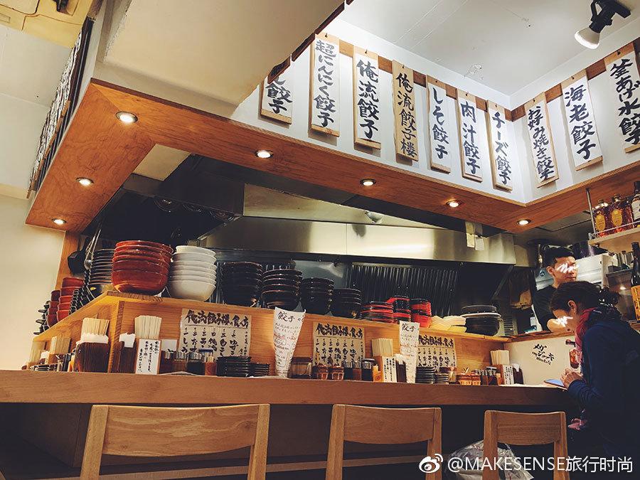涩谷超美味的深夜食堂!  既然到了涩谷