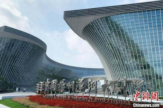 中国扬州运河大剧院正式启用 续写千年运河文脉