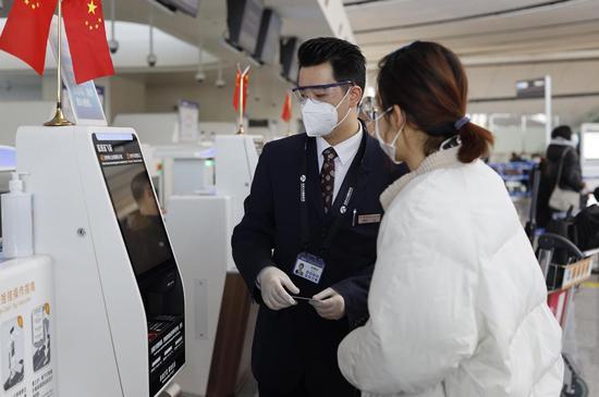 大兴机场:强化防疫措施 筑牢安全防线