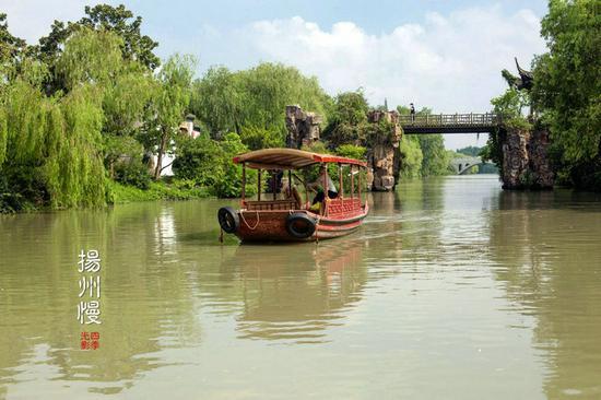 盛夏扬州的10种玩法 你都知道吗?