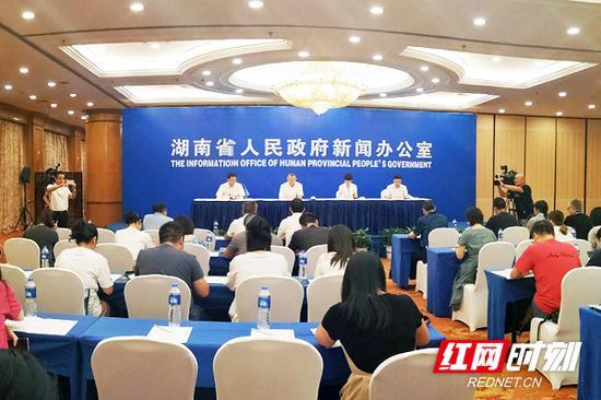 30日上午,2019中国湖南国际文化旅游节新闻发布会在长沙召开。