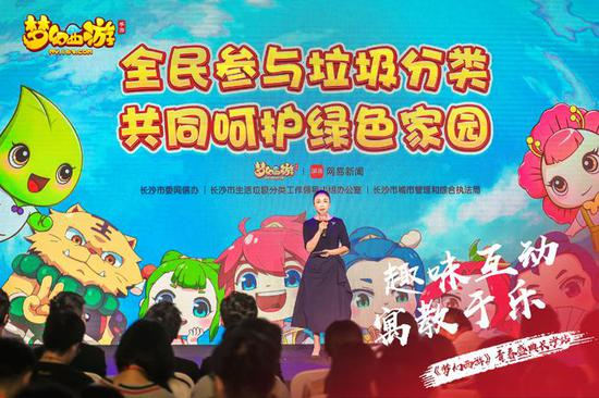 长沙市城市管理和综合执法局党组成员、副局长袁海燕