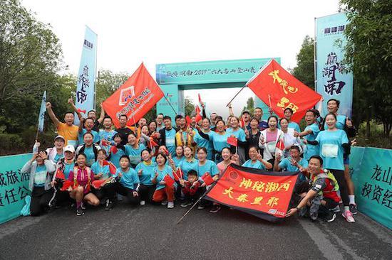 """""""巅峰湖南·2019""""六大名山登山赛(八面山站)是一场体育与旅游交融的盛会。"""