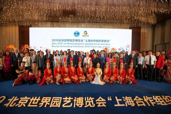 北京世园会迎来″上海合作组织荣誉日″