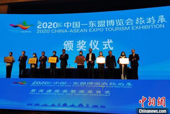 中国—东盟博览会旅游展实现贸易洽谈超3000场