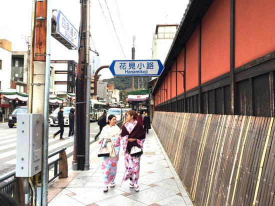 【日本】浮生京都一日闲,穿越风物千年诗