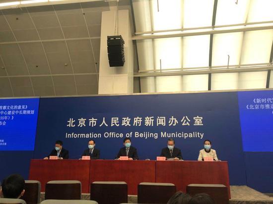 北京市发布全国文化中心建设未来15年规划