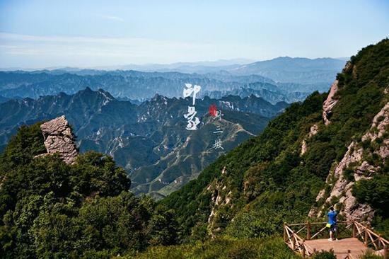野三坡风景区。图片来源于网络